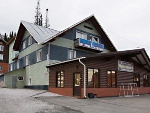 Гостиница «Фристайл - 1»