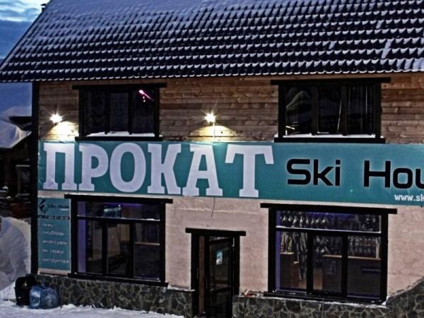 Гостиница «Ski House»