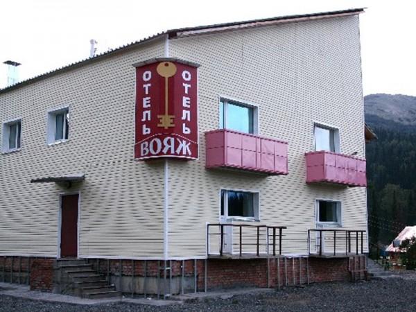 Гостиница «Вояж»