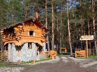Деревня «Берендеевка»