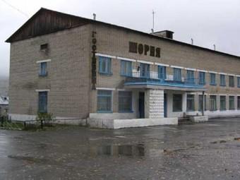 Гостиница «Шория»